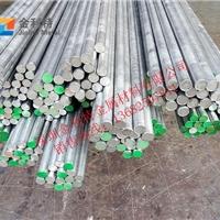 6061铝棒硬度  易削切铝合金棒规格全