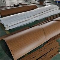 仿木纹铝单板厂家--室内木纹铝单板吊顶