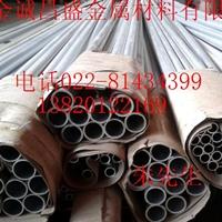 圓盤鋁管 材質6063厚壁鋁管
