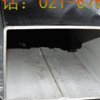 4A17铝方管价格实惠