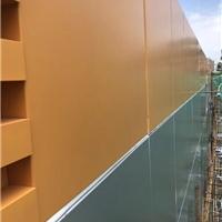 鞍山铝单板铝天花-造型铝幕墙