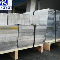 深圳观澜铝板批发 7075美铝合金板