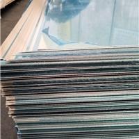7075铝板 进口7075铝板