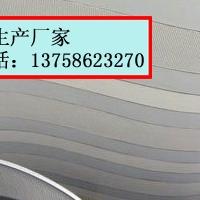 临海铝幕墙板厂家报价  密拼铝单板