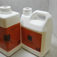 抗紫外線透明防水涂料