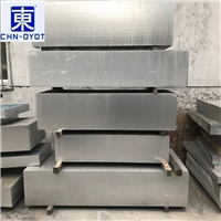 7075中厚铝板 国标铝板单价