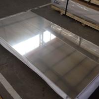 3.0厚铝板5056h32 国产铝板5056尺寸