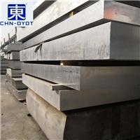现货7075铝板 7075耐磨铝板