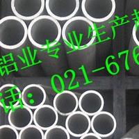 批发2A14热轧铝管铝方管