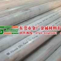 宁波耐磨铝棒 2011铝板表面处理有哪些
