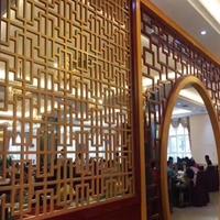 大连木纹铝窗花-外墙铝合金四方管