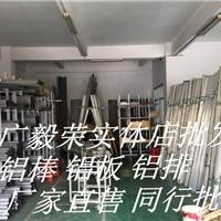 1099纯铝棒 工业纯铝棒 成批出售纯铝棒1099
