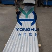 弧形波纹压型瓦楞铝板