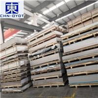 广东铝板厂家 1050-H24铝板