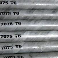 美标7075-T6磨光铝棒批发