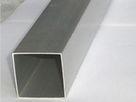 5754氧化银色方管铝方通