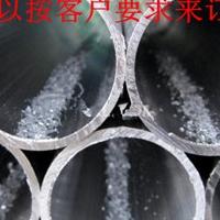 高等05铝合金方管型材