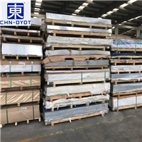 环保6061贴膜铝薄板 6061铝排价位