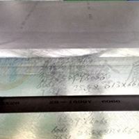 毅腾铝板 5056中厚板 铝合金批发