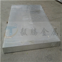 5052防锈铝板 铝合金板材