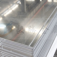 铝合金薄板 5052中厚板料