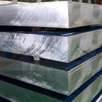 铝合金 1060铝合金厚板