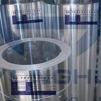 保温铝卷 生产销售可定尺裁剪