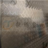 6063铝合金板料 合金铝材