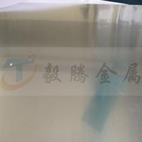 铝合金板料 1060超硬铝合金薄板