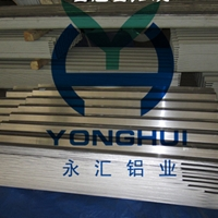 750型压型瓦楞合金铝板永汇铝业