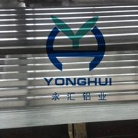 生产v125瓦楞合金铝板