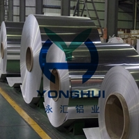 永汇铝业防腐保温合金铝卷
