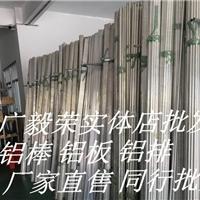 6008铝棒厂家 铝棒直售6008 铝棒批发