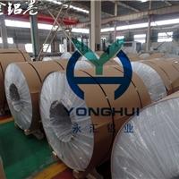 合金铝卷生产厂家
