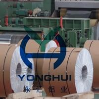 永汇铝业化工厂管道保温合金铝皮