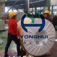 永匯鋁業供應3a21合金防銹鋁卷
