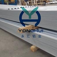 山东平阴永汇铝业彩色涂层铝合金屋面板