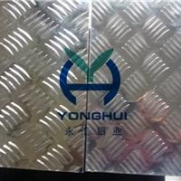 生产销售五条筋防滑花纹铝板