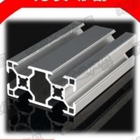 3060铝型材-流水线工作台-工业铝型材