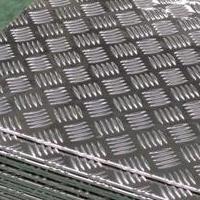 优质花纹铝板厂家销售 花纹铝板报价