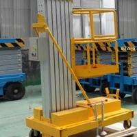铝合金升降机厂家直供广铝合金液压升降机平台