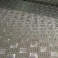 国标1050五条筋纯铝板