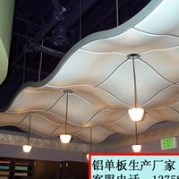 浙江吊顶铝单板厂家  厂区介绍
