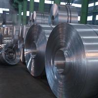 保温铝卷管道保温铝卷厂家