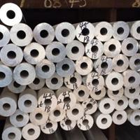 铝管工厂低价直销优质纯铝管、