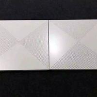 广州平面、冲孔铝扣板天花厂家