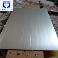 國產6A02一公斤含稅價 6A02鋁板行情