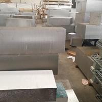 5A05中厚鋁板切割 5A06鋁板合金用途