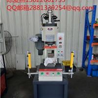 FBY-C10 10吨液压冲床 安全型压力机