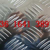 防滑铝板,五条筋花纹铝板厂家